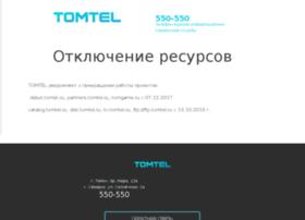 catalog.tomtel.ru