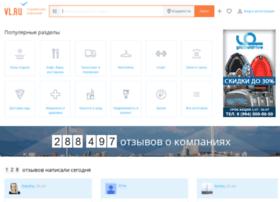 catalog.vl.ru