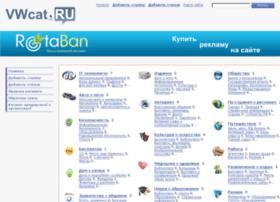 catalog.vwcat.ru