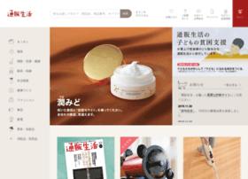 cataloghouse.co.jp