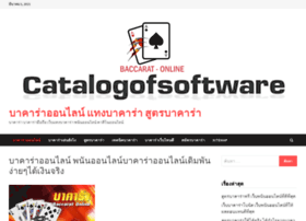 catalogofsoftware.com