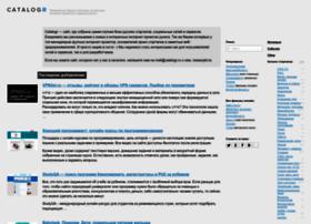 catalogr.ru