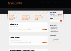 catalogsite.ucoz.com