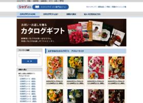 cataloguegift.jp