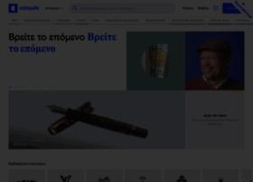 catawiki.gr