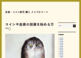 catchcoin.net