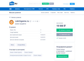 catchgame.ru