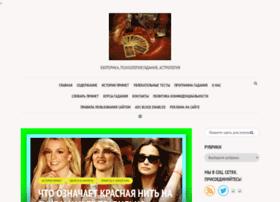 catchquick.com