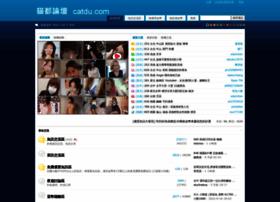 Catdu.com