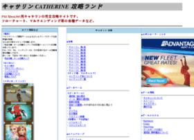 catherine.gamelando.com