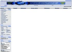 catholic-info.at.ua