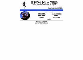 catholic.jp