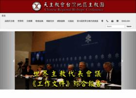 catholic.org.tw