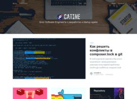 catine.ru