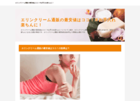 catpronar.org