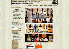 catrock-guitar.com
