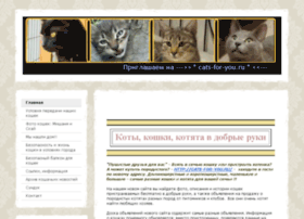 cats-for-you.jimdo.com
