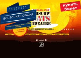 catstheatre.ru