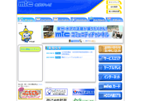catv-mic.ne.jp