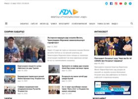 catv24.com