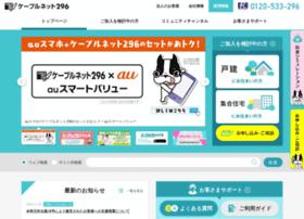 catv296.co.jp