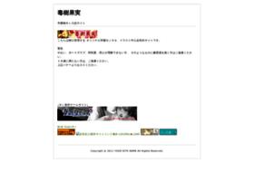 cau.oiran.org