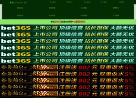 cavanhotelguangzhouchina.com