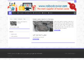 caviarcaspian.com