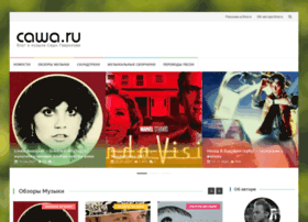 cawa.ru