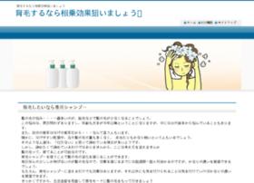 caxblog.com