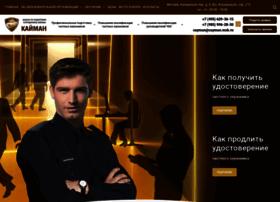 cayman.msk.ru