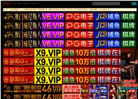 cazarerasnov.com