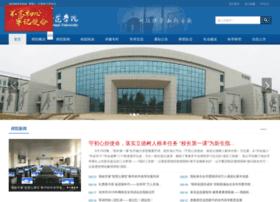 caztc.edu.cn