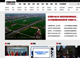 cb.com.cn