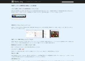 cbbs1.net4u.org