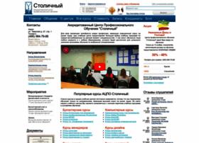 cbc-college.ru