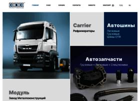 cbc-group.kz