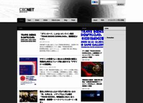 cbc-net.com