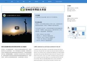 cbcsdwc.org