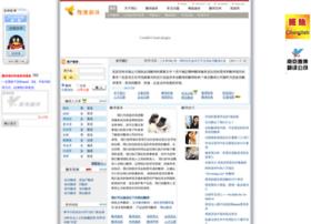 cbiz.com.cn