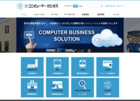 cbnet.co.jp