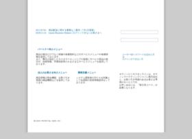 Cbo.canon.jp