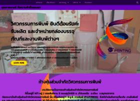cboxd.com
