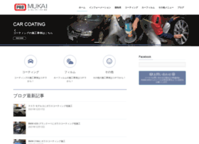 cbp-mukai.com