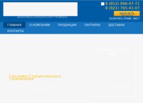 cbs-sss.ru