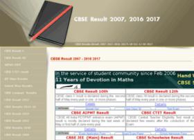 cbseresult2007.com