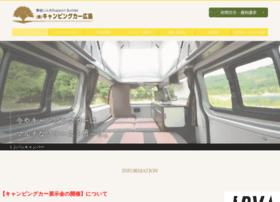 cc-hiro.co.jp