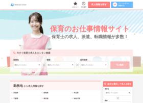cc-navi.com