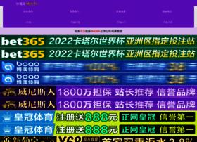 cc-portet.com