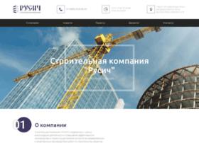 cc-rusich.ru